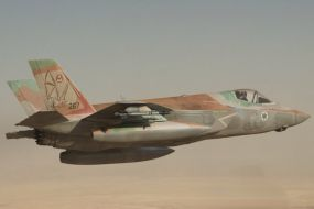 F-35I Adir variant for the Israeli Air Force
